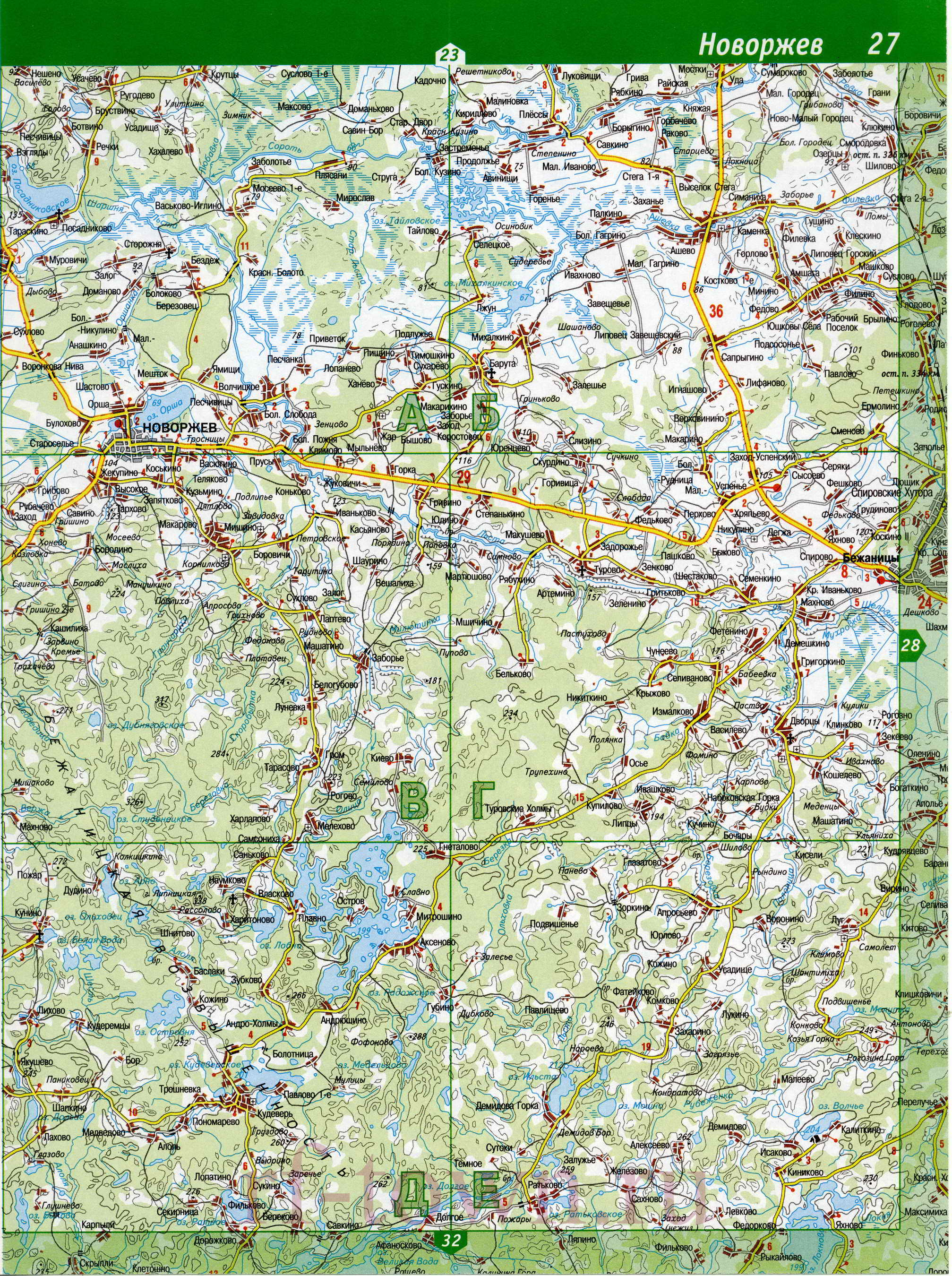бесплатно знакомство в псковской области