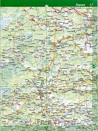 Карта Дновского района. Карта дорог Дновский район ...: http://pskov-oblast.ru/1074195.html