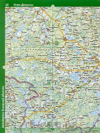 Прогноз погоды советск кировская область на 3 дня