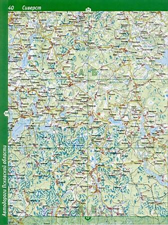 Карта Куньинского района. Большая подробная карта ...: http://pskov-oblast.ru/1074259.html