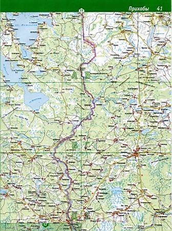 Карта Локнянского Района Псковской Области 1940 Года